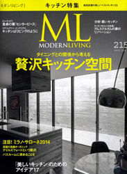 eric Hibelot - modern living japon 06/2014