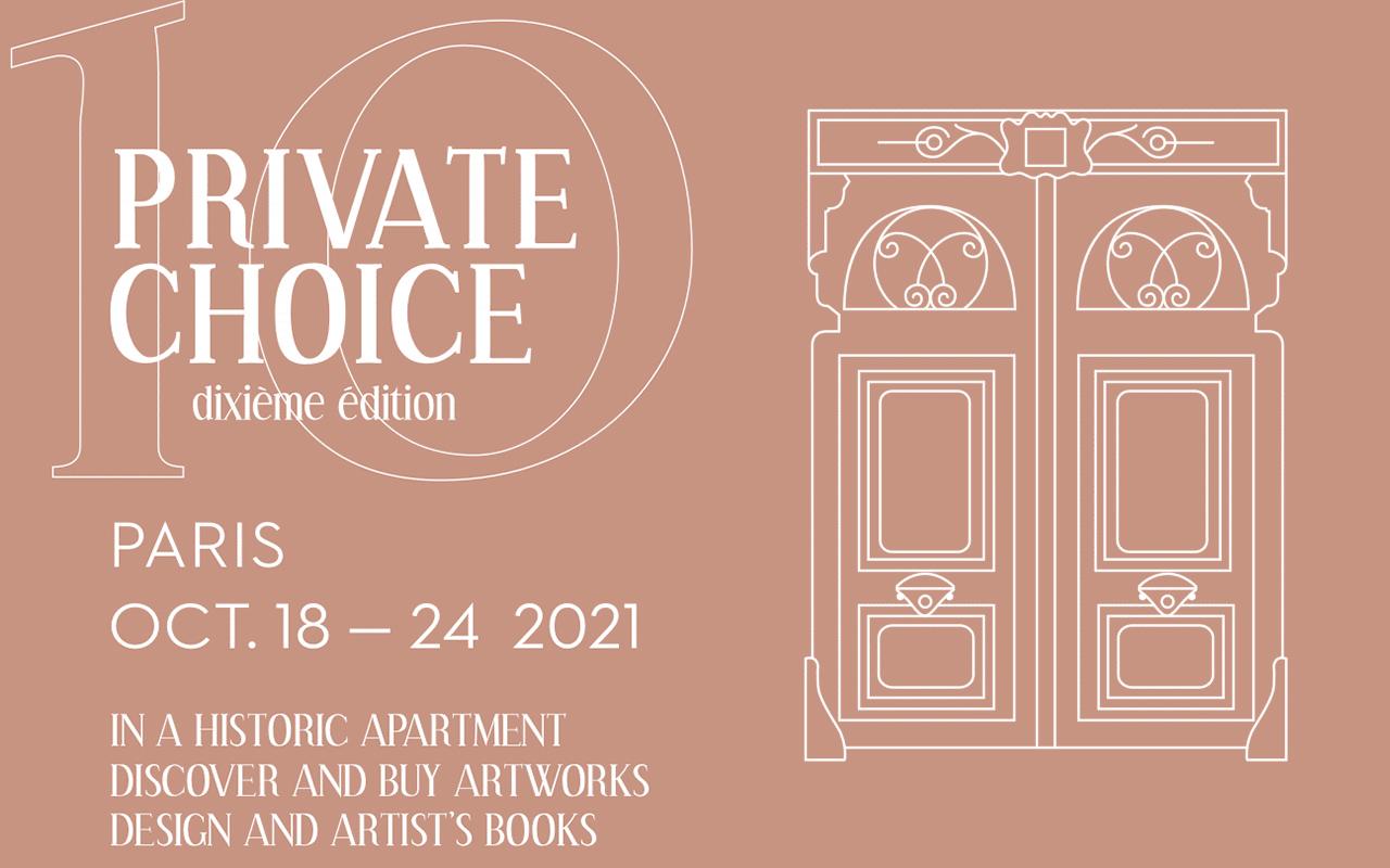 Eric Hibelot private choice octobre 2021